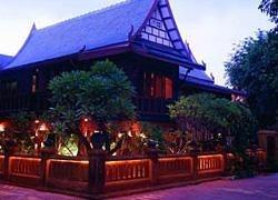 Baan Thai Wellness Retreat Hotel, Bangkok